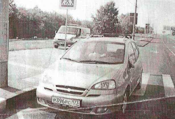Пример автотехнической экспертизы (механизм столкновения двух автомобилей)