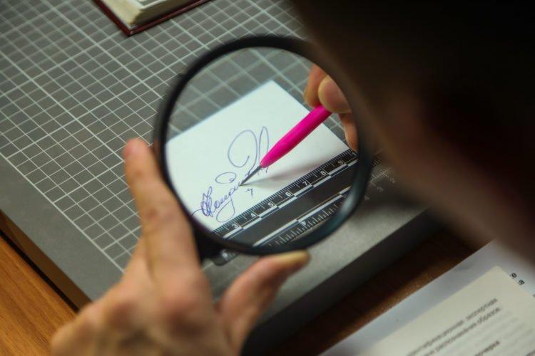 Зачем нужна экспертиза почерка