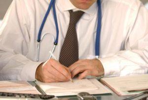 Постановление судебно-медицинской экспертизы