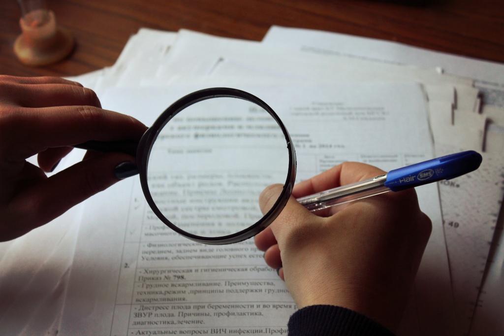 Техническая экспертиза документа