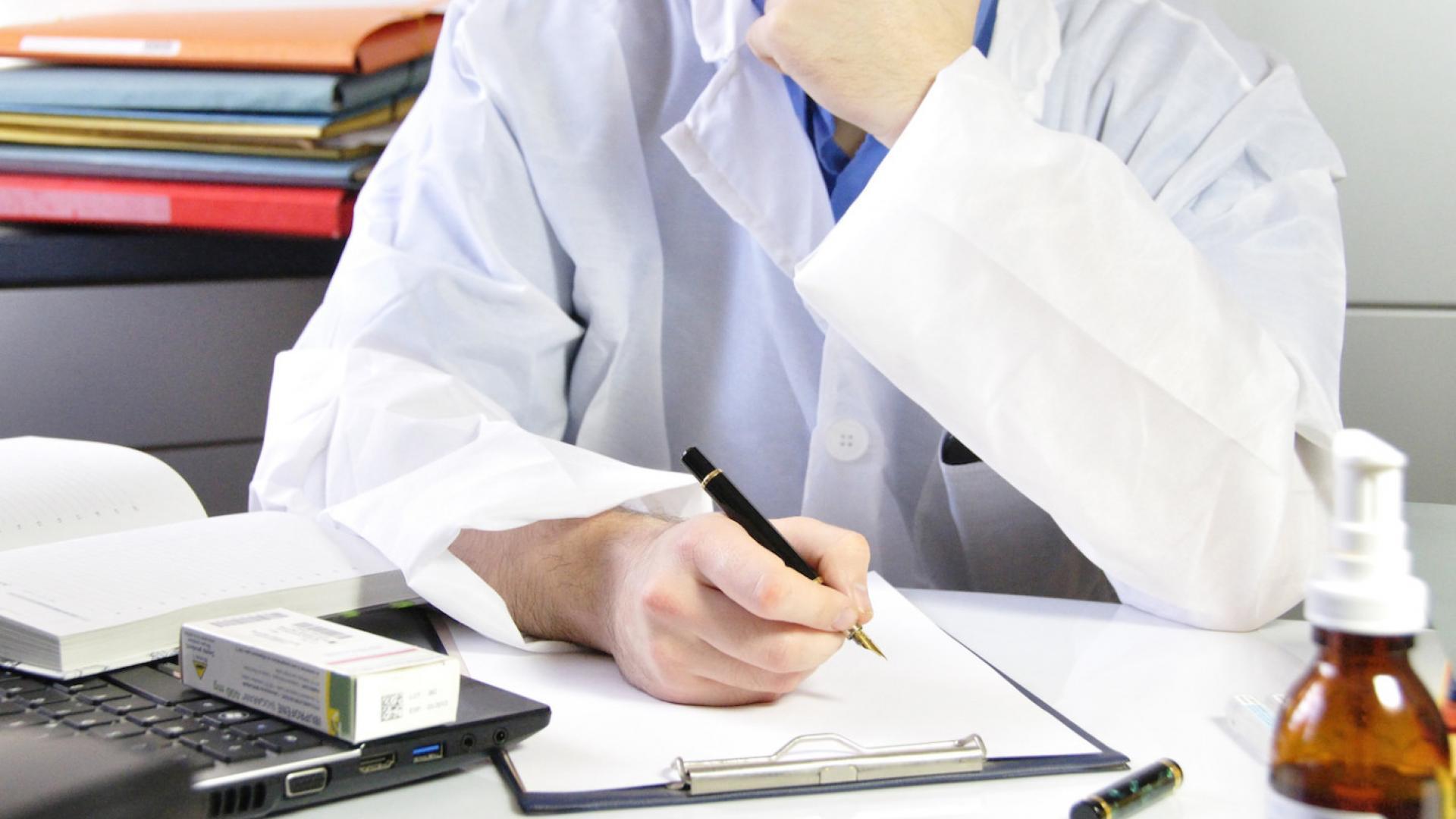 Пример медицинской экспертизы качества оказания медицинской помощи