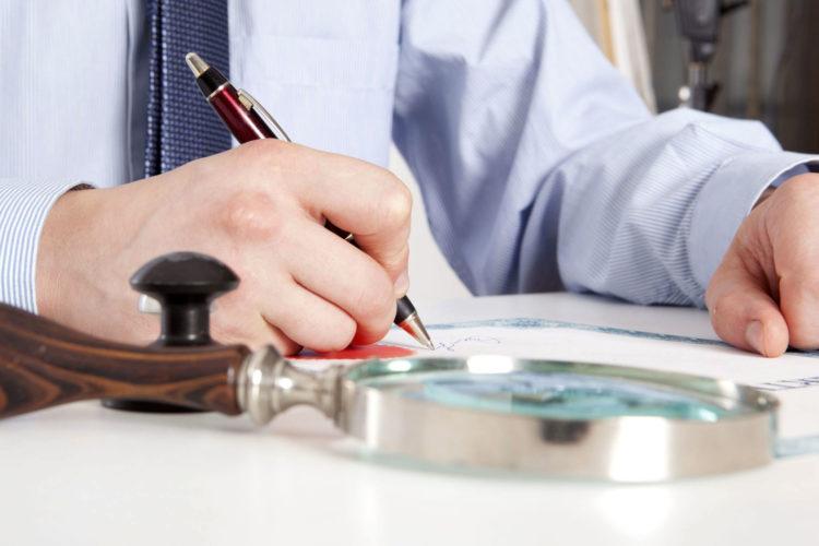 Пример рецензии медицинской экспертизы (причина смерти обугленного трупа)